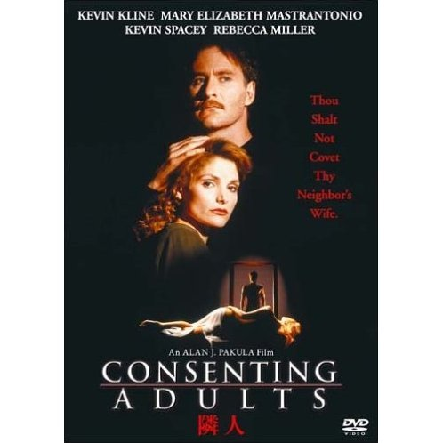 Consenting Adults [low priced Limited Release]