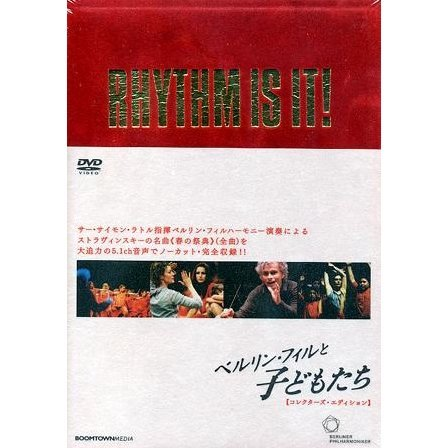 Rhythm Is It! Collector's Edition