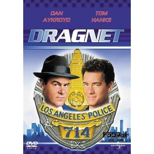 Dragnet [low priced Limited Release]