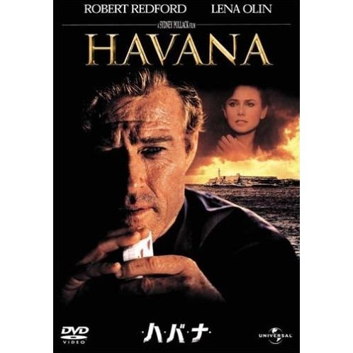Havana [low priced Limited Release]