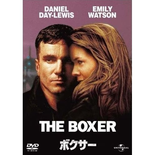 The Boxer [low priced Limited Release]