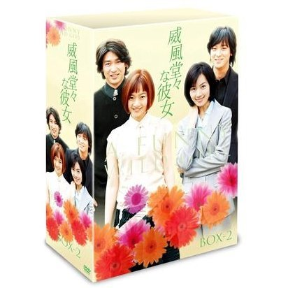 A Funny Wild Girl DVD Box 2