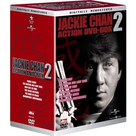 Jackie Chan's Action DVD Box 2 [Limited Edition]