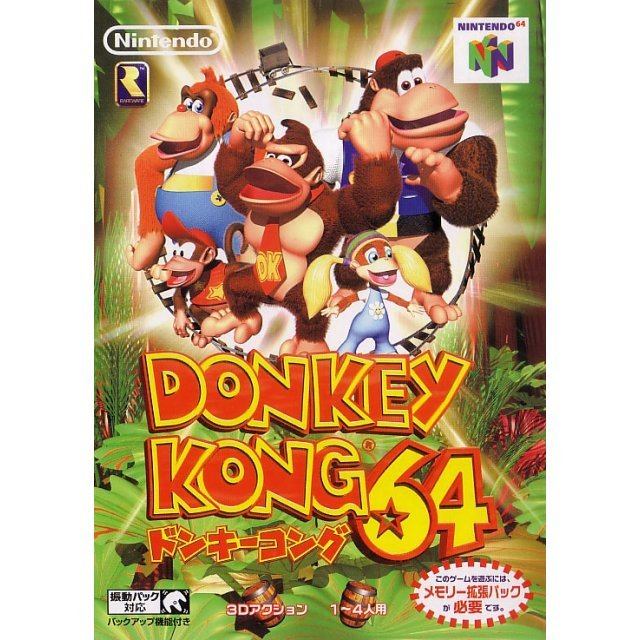 how to play donkey kong 64 on emulator