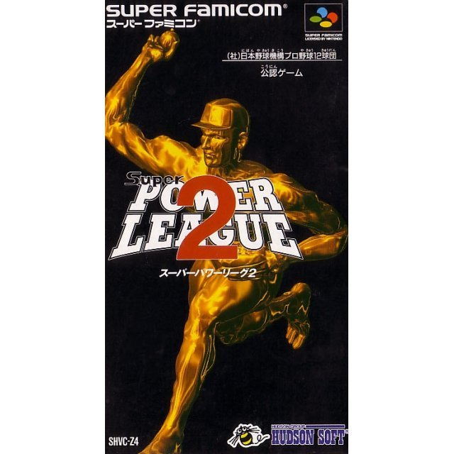 Super Power League 2