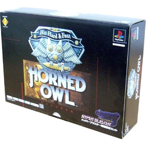 Horned Owl [Limited Edition w/ Light Gun]