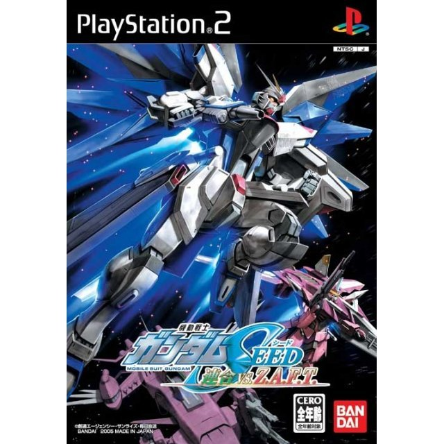 Gundam Seed Union VS Z.A.F.T