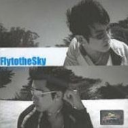 Fly To the Sky Vol.3 - Sea Of Love