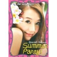 Special: Summer Party!