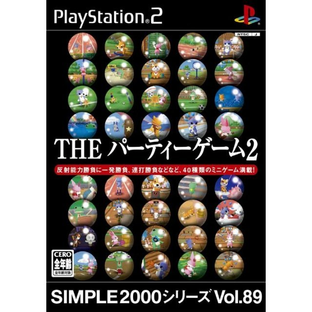 Simple 2000 Series Vol. 89: The Party Games 2