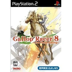 Gallop Racer 8: Live Horse Racing