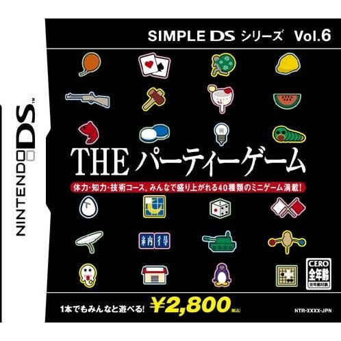 Simple DS Series Vol. 6: The Party Game
