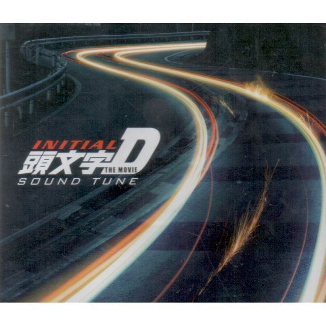 Initial D Movie Soundtrack [CD+VCD]