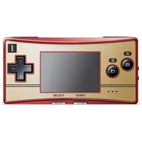Game Boy Micro Console - Famicom Version (110V)