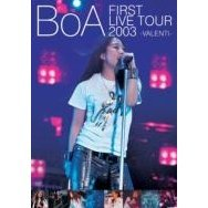 BoA First Live Tour 2003 - Valenti