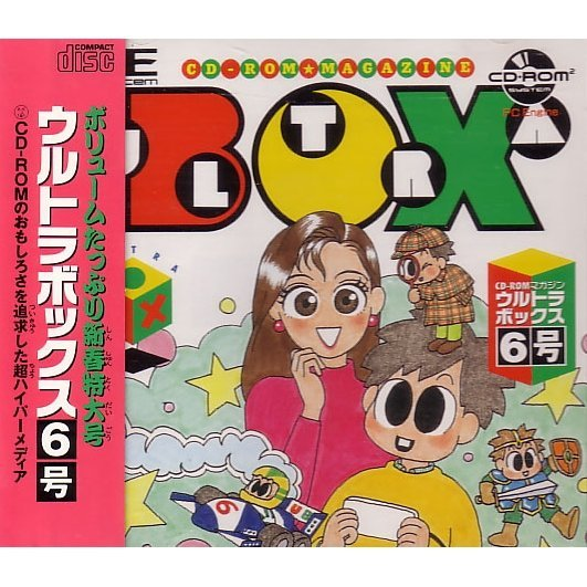 Ultrabox Vol.6