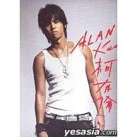 Alan Kuo 2005 Debut Album
