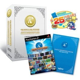 Taito Memories Joukan Special Package