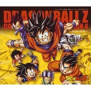 Dragon Ball Z Complete Song Collection 4