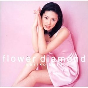 Flower Diamond