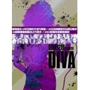 Chinese Diva - Mandarin [Purple Cover 2-Disc Set]