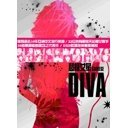 Chinese Diva - Mandarin [Red Cover 2-Disc Set]