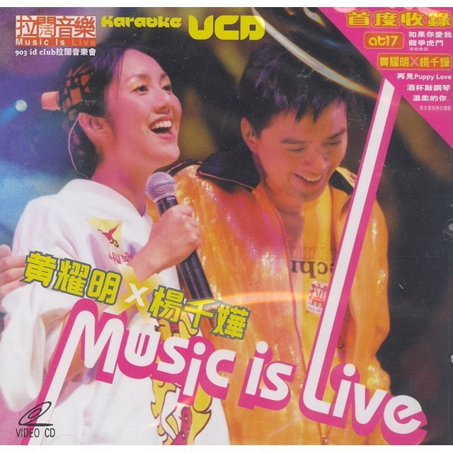 Anthony Wong + Miriam Yeung 903 Music is Live Karaoke