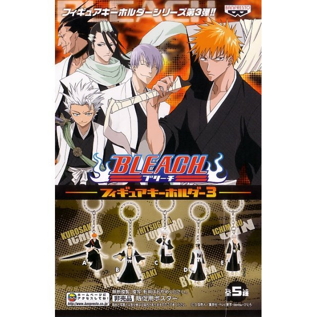 Bleach Swing 3 Keychain Gashapon (full set)