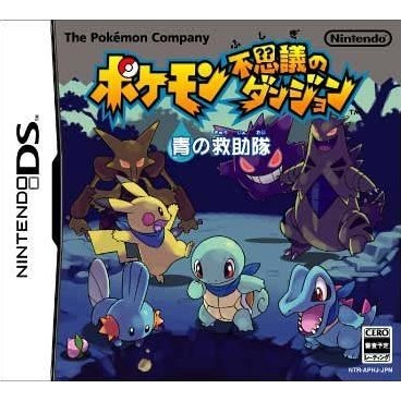 Pokemon Fushigi no Dungeon: Ao no Kyuujotai