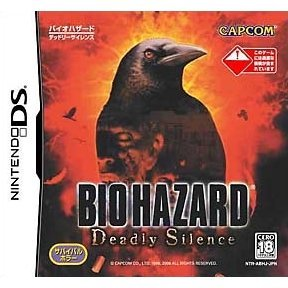 BioHazard: Deadly Silence