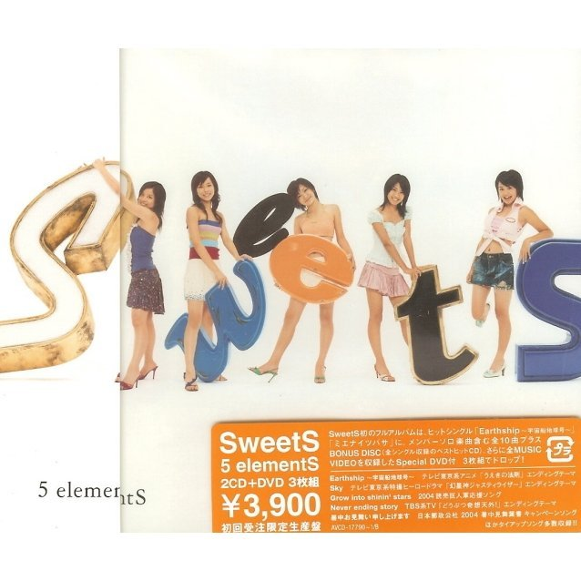 5 Elements [CD+DVD Limited Edition]