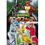 Green Power Zentaforce Vol.5