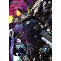 Transformer Galaxy Force Vol.9 [DVD+Figure Limited Edition]