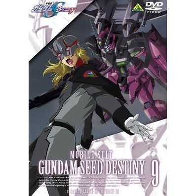 Mobile Suit Gundam Seed Destiny Vol.9