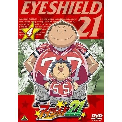 Eyeshield21 Vol.4