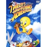 Tweety's Highflying Adventure [Limited Pressing]