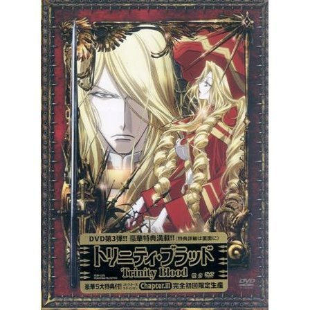 Trinity Blood Chapter.3 Collector's Edition [DVD+CD Limited Edition]