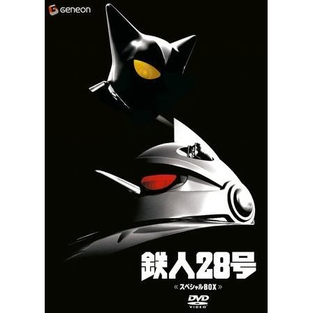 Tetsujin 28go Special Box [Limited Edition]