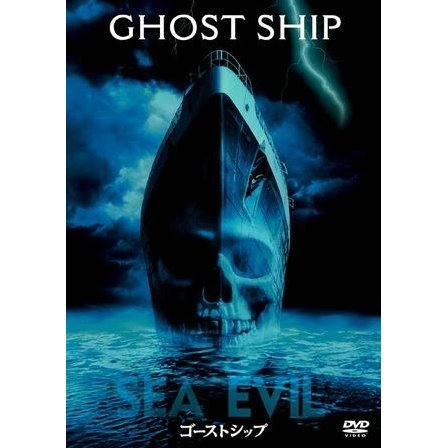 Ghost Ship Special Edition [low priced Limited Release]
