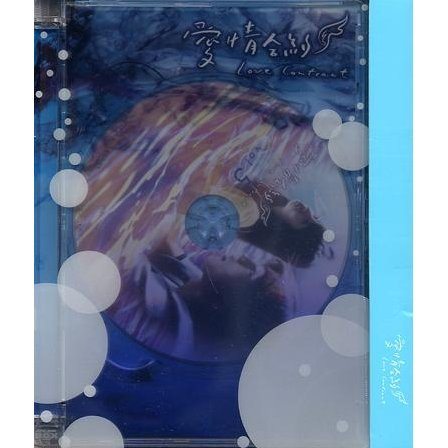 Love Contract DVD Box II