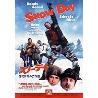Snow Day Special Edition Special Edition [low priced Limited Release]