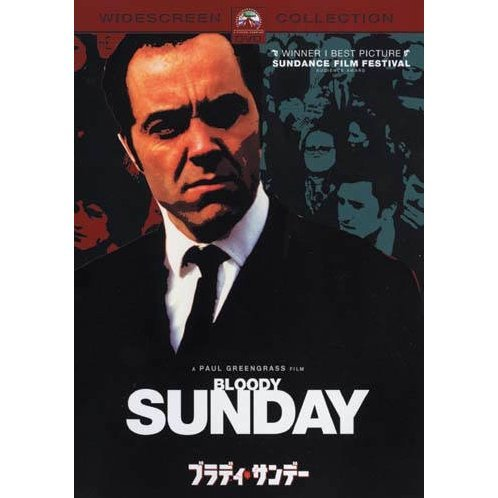 Bloody Sunday Special Edition [low priced Limited Release]