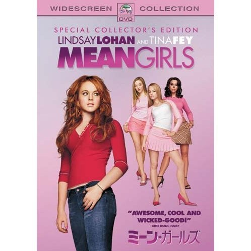 Mean Girls Special Collector's Edition [low priced Limited Release]