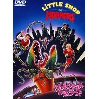 Little Shop of Horrors Special Edition [low priced Limited Release]