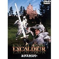 Excalibur [low priced Limited Release]
