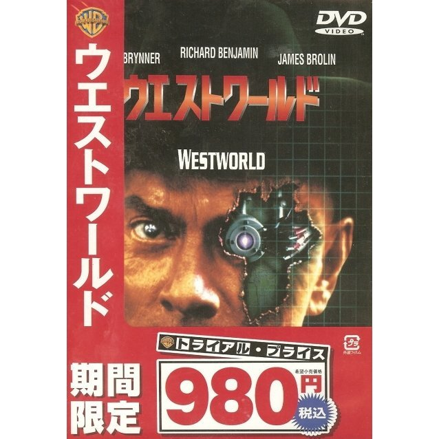 Westworld [low priced Limited Release]