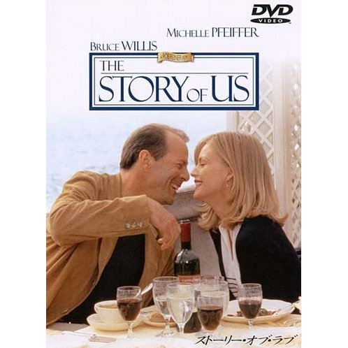 The Story of us Special Edition [low priced Limited Release]