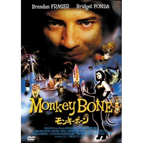 Monkeybone [low priced Limited Release]