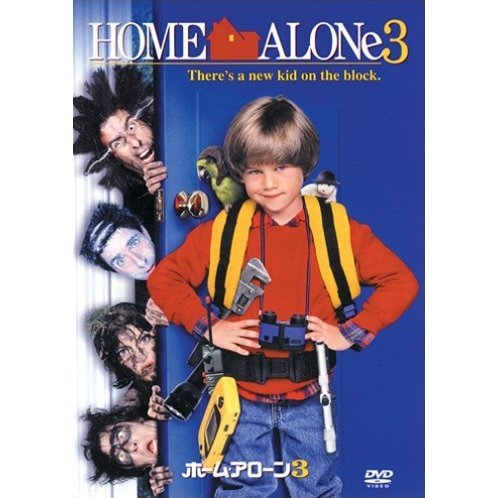 Home Alone 3 [low priced Limited Release]