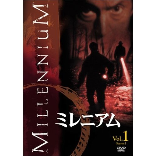 Millennium Vol.1 [low priced Limited Release]